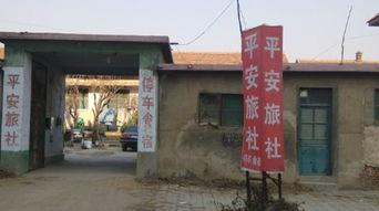 濮阳旅行社去蒙阴