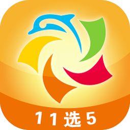 11选5专业软件 11选5客户端下载 11选5分析软件