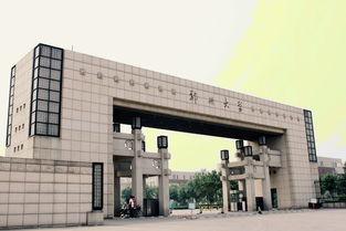 郑州有哪些音乐专业大学